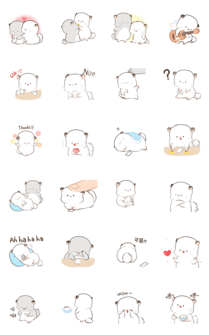 Super Soft Simao & Bamao Line Sticker GIF & PNG Pack: Animated & Transparent No Background | WhatsApp Sticker