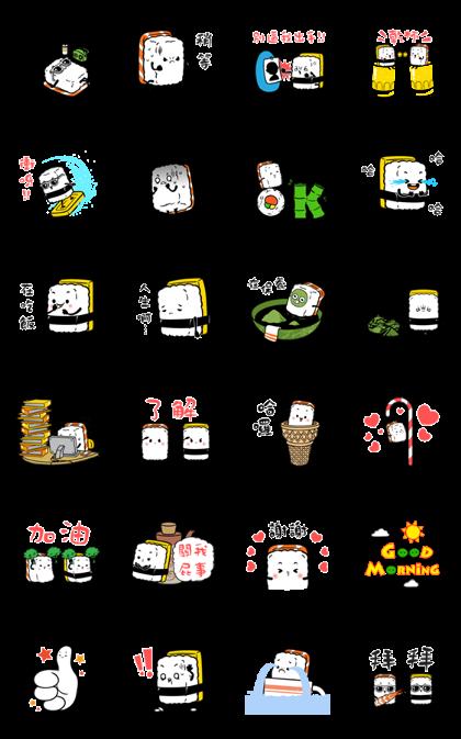 Sushi Buddies Line Sticker GIF & PNG Pack: Animated & Transparent No Background | WhatsApp Sticker