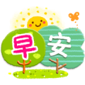 Sweet Healing Daily Honorific Stickers Sticker for LINE & WhatsApp | ZIP: GIF & PNG