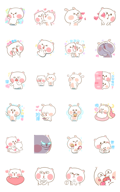 Sweet Marshmallow Couple 2 Line Sticker GIF & PNG Pack: Animated & Transparent No Background | WhatsApp Sticker