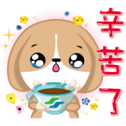 Taipei Metro - A Ru Sticker for LINE & WhatsApp | ZIP: GIF & PNG