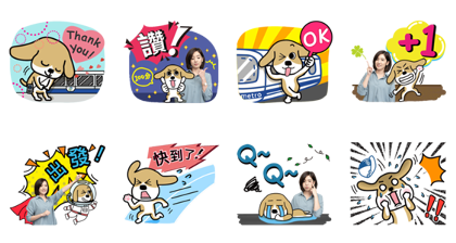Taipei Metro - A Ru Line Sticker GIF & PNG Pack: Animated & Transparent No Background | WhatsApp Sticker