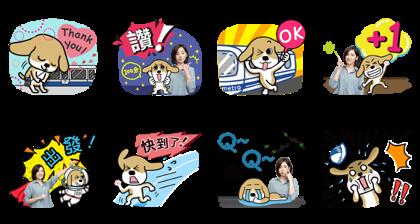 Taipei Metro - A Ru Line Sticker GIF & PNG Pack: Animated & Transparent No Background | WhatsApp Sticker