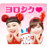 Tepcon Stickers Vol.3! Summer cheer set Sticker for LINE & WhatsApp | ZIP: GIF & PNG