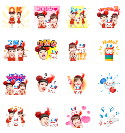 Tepcon Stickers Vol.3! Summer cheer set Line Sticker GIF & PNG Pack: Animated & Transparent No Background | WhatsApp Sticker