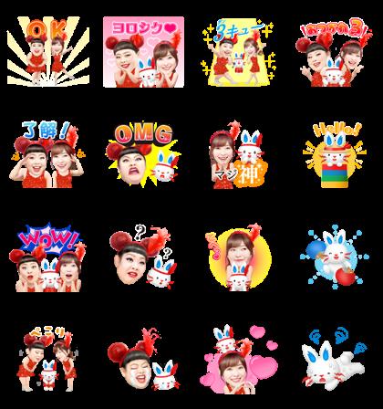 Tepcon Stickers Vol.3! Summer cheer set Line Sticker GIF & PNG Pack: Animated & Transparent No Background | WhatsApp Sticker