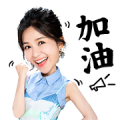The Love Story in Banana Orchard Sticker for LINE & WhatsApp   ZIP: GIF & PNG