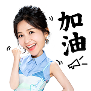 The Love Story in Banana Orchard Sticker for LINE & WhatsApp | ZIP: GIF & PNG
