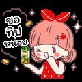 Tipco × Aura