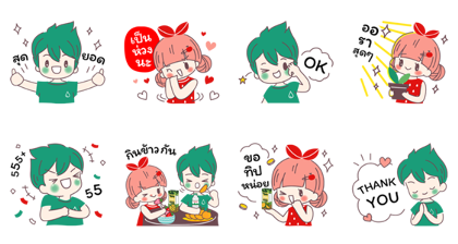 Tipco × Aura Line Sticker GIF & PNG Pack: Animated & Transparent No Background | WhatsApp Sticker
