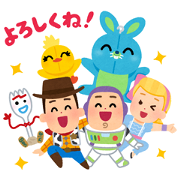 Toy Story 4 Stickers by Takashi Mifune Sticker for LINE & WhatsApp | ZIP: GIF & PNG