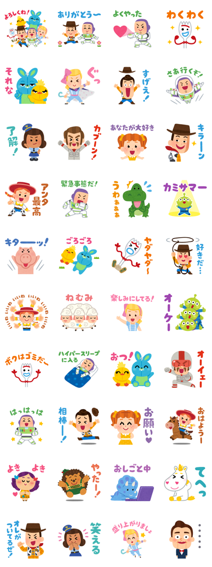 Toy Story 4 Stickers by Takashi Mifune Line Sticker GIF & PNG Pack: Animated & Transparent No Background | WhatsApp Sticker