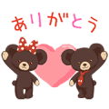 UniBEARsity Animated Stickers Sticker for LINE & WhatsApp | ZIP: GIF & PNG