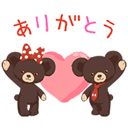 UniBEARsity Animated Stickers Sticker for LINE & WhatsApp   ZIP: GIF & PNG