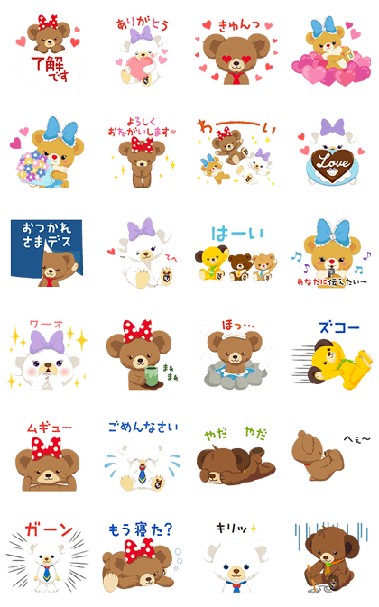 UniBEARsity: Bear-y Cute Line Sticker GIF & PNG Pack: Animated & Transparent No Background | WhatsApp Sticker