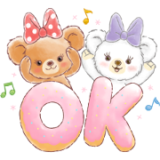 UniBEARsity (Sweets) Sticker for LINE & WhatsApp | ZIP: GIF & PNG