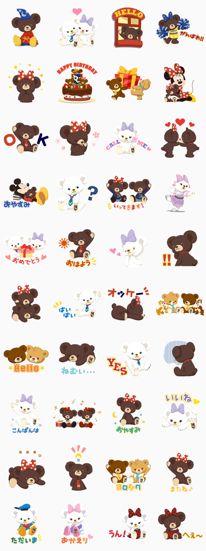 UniBEARsity Line Sticker GIF & PNG Pack: Animated & Transparent No Background | WhatsApp Sticker