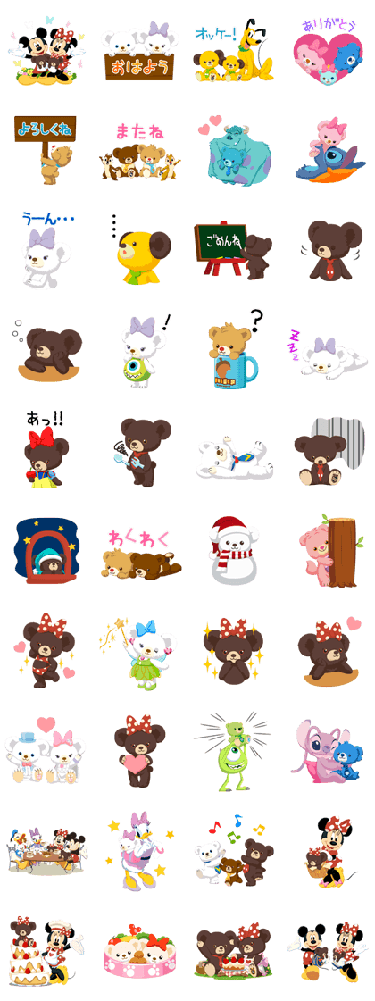 UniBEARsity 2 Line Sticker GIF & PNG Pack: Animated & Transparent No Background | WhatsApp Sticker
