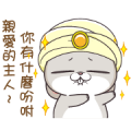 Very Miss Rabbit Unusual Stickers Sticker for LINE & WhatsApp | ZIP: GIF & PNG