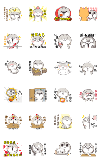Very Miss Rabbit Unusual Stickers Line Sticker GIF & PNG Pack: Animated & Transparent No Background | WhatsApp Sticker