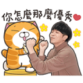 Wu Qing Feng × Lan Lan Cat Stickers Sticker for LINE & WhatsApp | ZIP: GIF & PNG