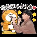 Wu Qing Feng × Lan Lan Cat Stickers Sticker for LINE & WhatsApp | ZIP: GIF & PNG