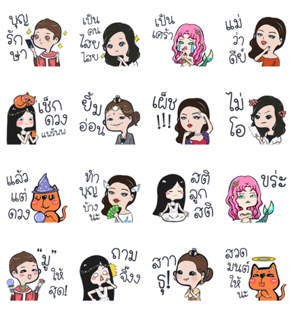 Zaab fortunetellers by aduang is back! Line Sticker GIF & PNG Pack: Animated & Transparent No Background | WhatsApp Sticker