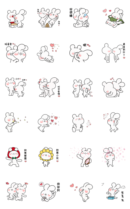 every day love UsakKuma 10 Line Sticker GIF & PNG Pack: Animated & Transparent No Background | WhatsApp Sticker