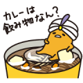 gudetama's Gourmet Stickers Sticker for LINE & WhatsApp | ZIP: GIF & PNG