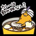 gudetama's Gourmet Stickers