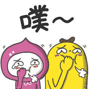 momoco × mr. banana rock the summer Sticker for LINE & WhatsApp | ZIP: GIF & PNG