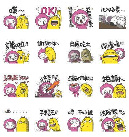 momoco × mr. banana rock the summer Line Sticker GIF & PNG Pack: Animated & Transparent No Background | WhatsApp Sticker