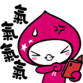 momoco talks nonsense Sticker for LINE & WhatsApp | ZIP: GIF & PNG