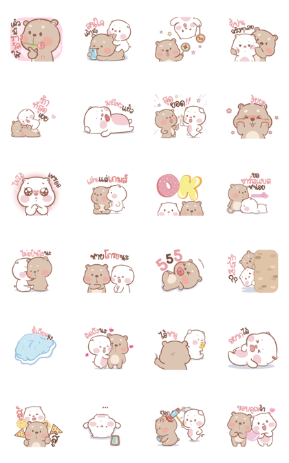 mompig & dadbear Animated Line Sticker GIF & PNG Pack: Animated & Transparent No Background | WhatsApp Sticker