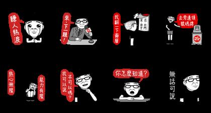 sinopac × Duncan awkward moment savior Line Sticker GIF & PNG Pack: Animated & Transparent No Background | WhatsApp Sticker