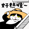 A Little Fat Cat Animation: Summer Sticker for LINE & WhatsApp | ZIP: GIF & PNG