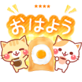 A lot of cats. Custom Stickers Sticker for LINE & WhatsApp | ZIP: GIF & PNG