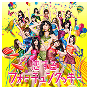 AKB48 BEST Song Stickers Sticker for LINE & WhatsApp | ZIP: GIF & PNG