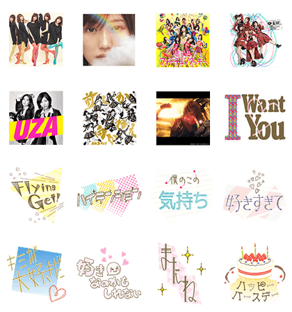 AKB48 BEST Song Stickers Line Sticker GIF & PNG Pack: Animated & Transparent No Background | WhatsApp Sticker