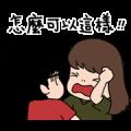 Aida & KiKi - Quarrelsome Lovers Sticker for LINE & WhatsApp | ZIP: GIF & PNG