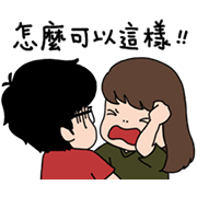Aida & KiKi - Quarrelsome Lovers Sticker for LINE & WhatsApp | ZIP: GIF & PNG