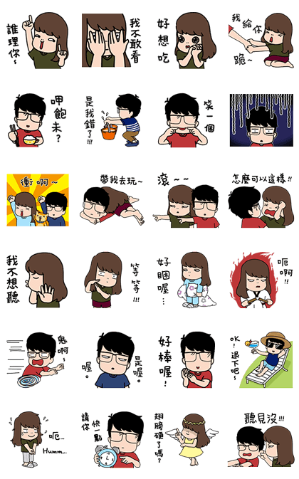 Aida & KiKi - Quarrelsome Lovers Line Sticker GIF & PNG Pack: Animated & Transparent No Background | WhatsApp Sticker