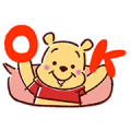Animated Winnie the Pooh Speech Balloons Sticker for LINE & WhatsApp | ZIP: GIF & PNG