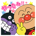 Anpanman: Big Bread Sticker for LINE & WhatsApp | ZIP: GIF & PNG