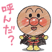 Anpanman: Crayons for Life! Sticker for LINE & WhatsApp | ZIP: GIF & PNG