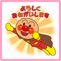 Anpanman Sakura Lot Stickers