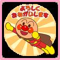 Anpanman Sakura Lot Stickers
