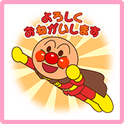 Anpanman Sakura Lot Stickers Sticker for LINE & WhatsApp | ZIP: GIF & PNG