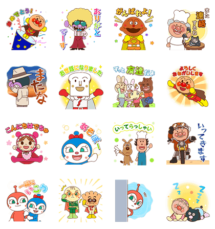 Anpanman Sakura Lot Stickers Line Sticker GIF & PNG Pack: Animated & Transparent No Background | WhatsApp Sticker