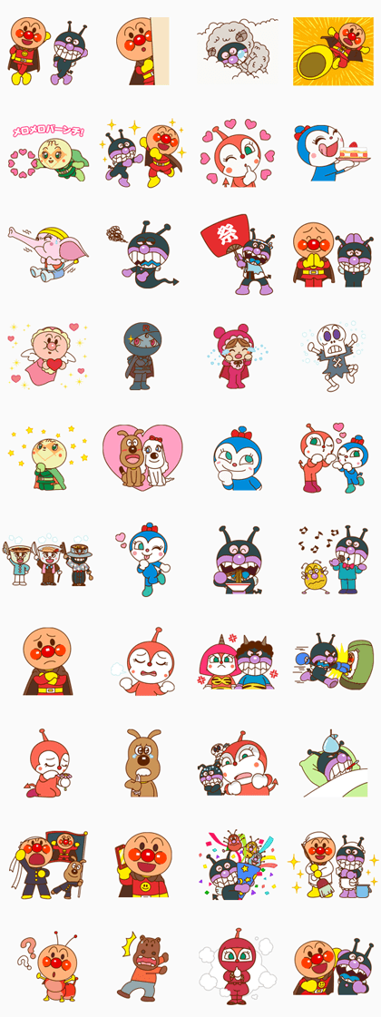 Anpanman part 2 Line Sticker GIF & PNG Pack: Animated & Transparent No Background | WhatsApp Sticker